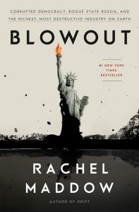 This image has an empty alt attribute; its file name is Blowout-L-197x300.jpg
